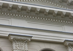 Upper part of the decorated facade