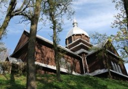 Photo: Orthodox church