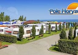 Campsite Horyzont